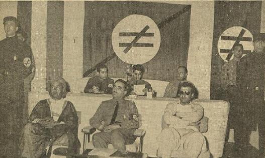برادران کرد و عرب ایرانی در کنار رهبر حزب پان ایرانیست